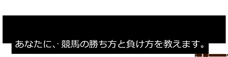 CLUB MEGA JAPAN